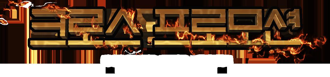 리니지M X 플레이엔씨 크로스 프로모션 리니지 레드나이츠, 프로야구 H2 플레이하고 리니지M 게임 아이템을 받으세요!