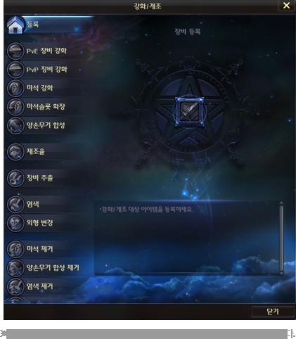 item2_img.png